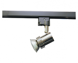 LED Track Light slvr